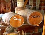 wooden barrels distilling vinegar