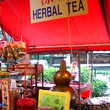 photo of an herbal tea market