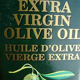 photo of pure virgin olive oil label good source to flush gallstones