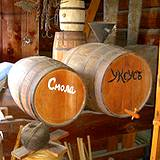 wooden barrels distilling vinegar